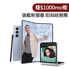 【Acer】E5-573G i5-5200U 獨顯2G Win10筆電(白)