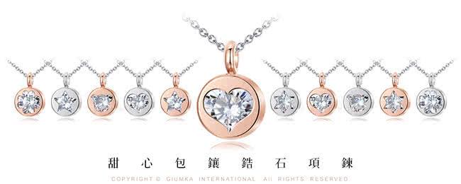 【GIUMKA】甜心幸運草珠寶白鋼鋯石項鍊 名媛淑女款 MN5074-1(銀色白鋯)