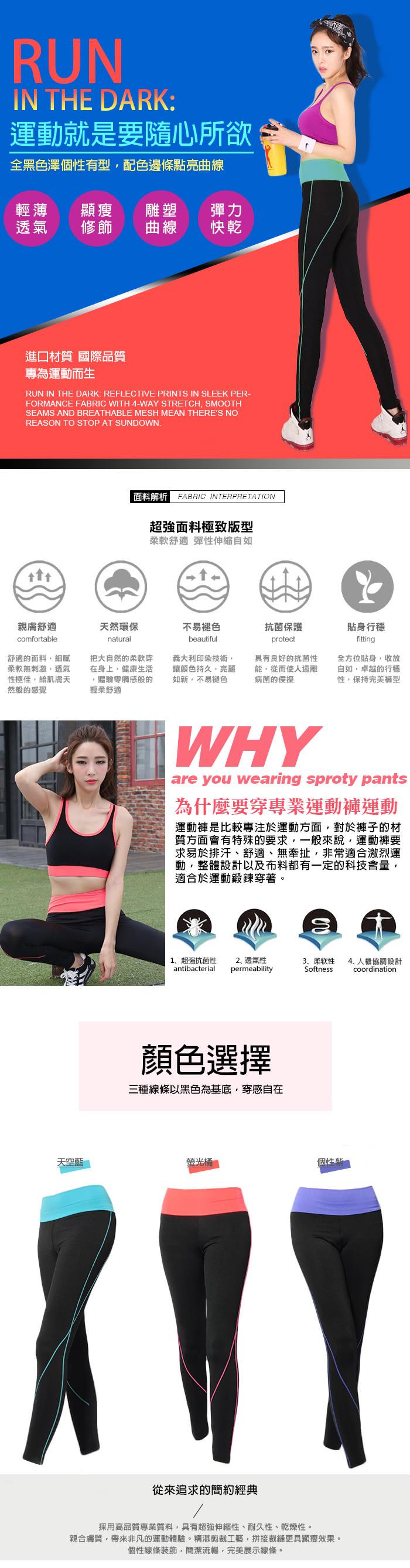 【LOTUS】彈力曲線美腿瑜珈運動九分褲(超值兩件組)