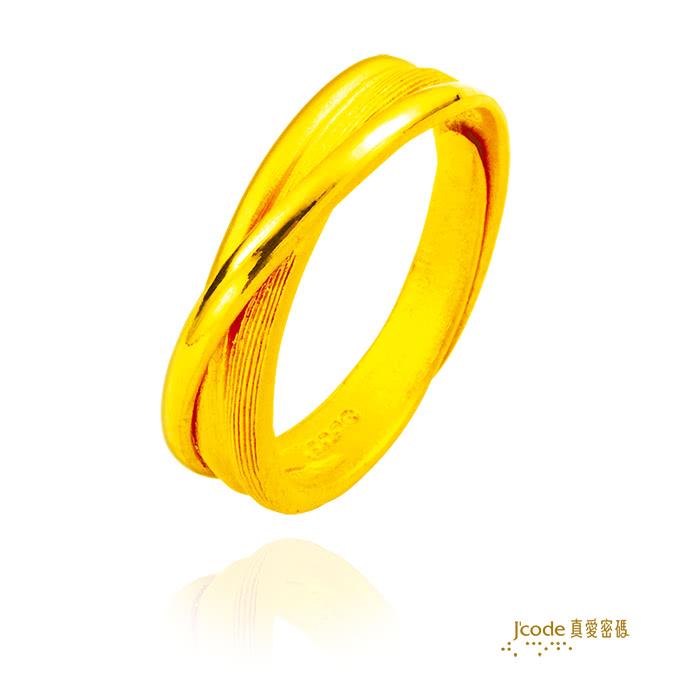 【J'code 真愛密碼】信望愛戒指-男戒(時尚金飾)