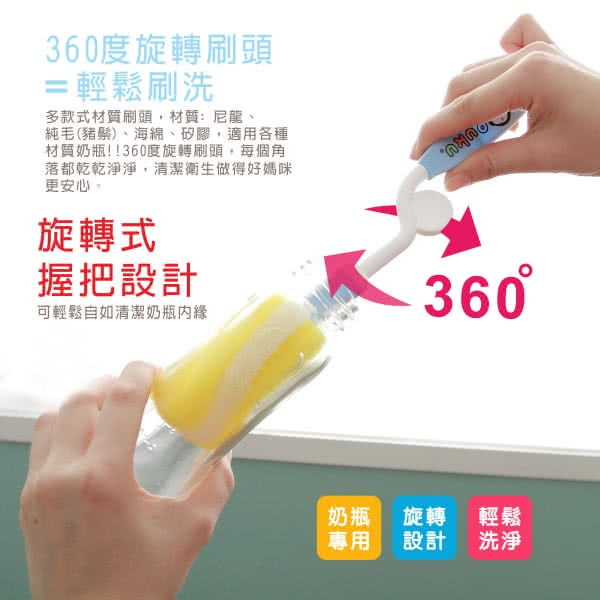 【PUKU藍色企鵝】組合奶瓶刷-附刷頭
