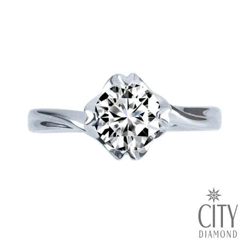【City Diamond引雅】『午茶戀香』50分鑽戒