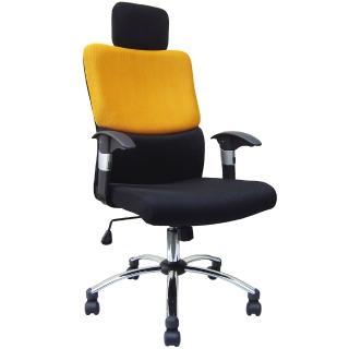 【美佳居】大型主管椅/辦公椅/工作椅(雙彩)