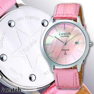 iwatch鈦鍺元素時尚健康腕錶(粉紅)_IW-1006-4