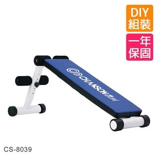 【強生CHANSON】大型仰臥訓練架(CS-8039)