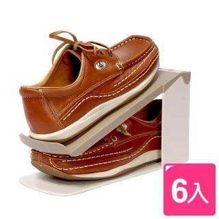【空間達人】創意鞋架(6入)