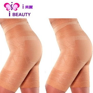 i 美麗-鍺、鈦、銀美體褲-粉紅M
