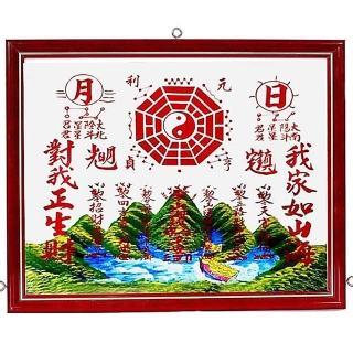 【開運陶源】山海鎮 2號 台灣妙妙妙推薦!(47x38cm)