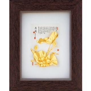 【開運陶源】雅鑑鑫品金箔畫 黃金畫禮物純金古香系列(荷香蓮花)