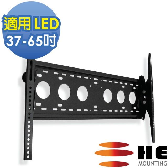 【HE】液晶-電漿電視俯仰式壁掛架32- 65吋(H8050E)