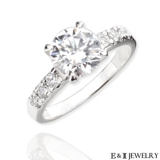 【E&I】奇幻旅程.1.3克拉八心八箭純銀戒指