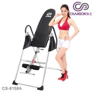 【強生CHANSON】豪華型倒立器(CS-8158A)