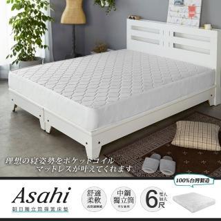【Beatify】二代國民熱銷獨立筒床墊(雙人加大6尺)
