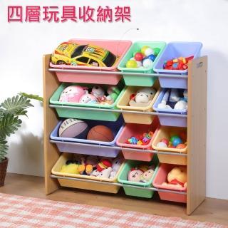孩子天堂四層兒童玩具收納架