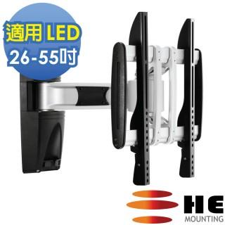【HE】26-42吋薄型電視單節拉伸式壁掛架(H140AR)