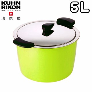 【瑞士Kuhn Rikon】HOTPAN休閒鍋5公升(綠色)