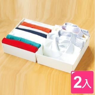 【衣碟】活動式衣物收納盒(大-2入)