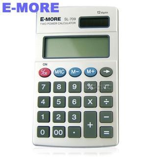 (E-MORE)國家考試專用計算機 BID-SL709