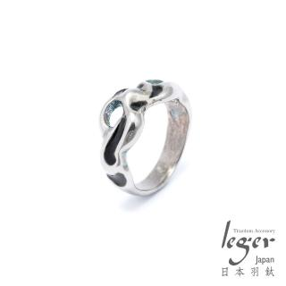 【leger日本羽鈦】玩酷 純鈦戒指