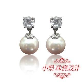(小樂珠寶)3A南洋深海貝珍珠耳環★高貴優雅款