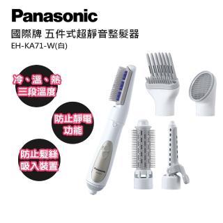 【國際】五件式超靜音整髮器(EH-KA71)