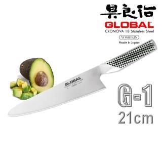 【YOSHIKIN 具良治】日本GLOBAL切肉刀27公分(G-1)