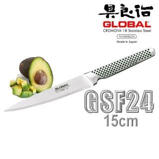 【YOSHIKIN 具良治】GLOBAL 多用途刀24公分(GSF-24)