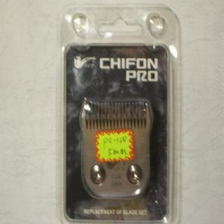 PiPe牌PC100 5mm刀頭