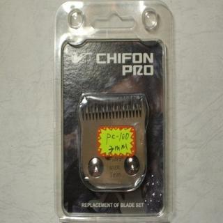 PiPe牌PC100 3mm刀頭