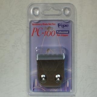 PiPe牌PC100 1mm刀頭