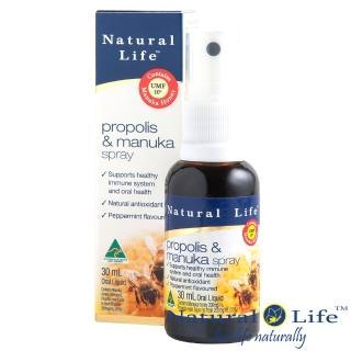 【澳洲Natural Life】活性麥蘆卡蜂膠噴劑(30ml)