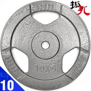 10KG手抓孔槓片(C113-110)