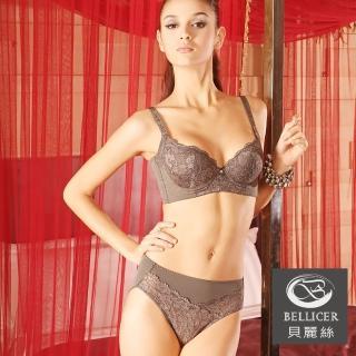 【貝麗絲】竹碳纖維調整型胸罩成套(灰_BC)