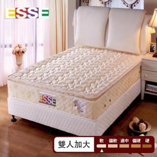 ESSE御璽名床三線乳膠獨立筒床墊6x6.2尺(加大尺寸)