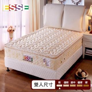 【ESSE御璽名床】三線乳膠獨立筒床墊5x6.2尺(雙人尺寸)