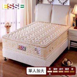 ESSE御璽名床四線乳膠獨立筒床墊3.5x6.2尺(單人尺寸)