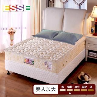 ESSE御璽名床記憶膠棉獨立筒床墊6x6.2尺(加大尺寸)
