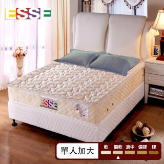 ESSE御璽名床記憶膠棉獨立筒床墊3.5x6.2尺(單人尺寸)