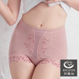 【貝麗絲】花漾包臀無痕束褲(豆沙粉_M-EQ)