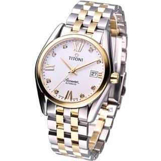 【TITONI】都會紳士機械腕錶 雙色(83909SY-063)