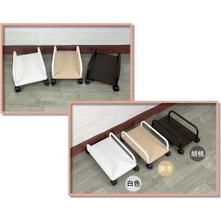 多功能桌上型書架/看書架