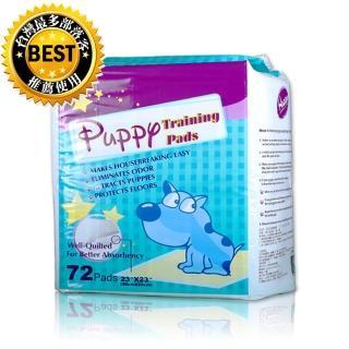 【Huppy】哈比狗狗訓練除臭抗菌尿布墊72片/1包(58cm*58cm 72片/包)
