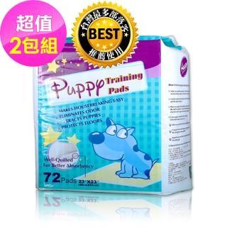 哈比狗狗訓練尿布墊2包裝(台灣最多部落客推薦使用)