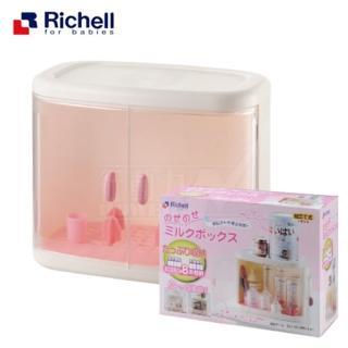 【日本《Richell-利其爾》】組合平頂雙層奶瓶收納箱新款新設計