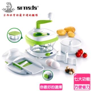 【armada】超會磨料理機(7種功能)