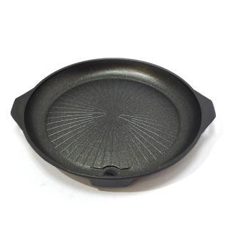 韓國最新火烤兩用烤盤(圓弧盤)