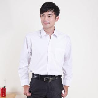 【JIA HUEI】長袖男仕防皺襯衫 海島棉 白色(台灣製造)
