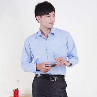 【JIA HUEI】長袖男仕防皺襯衫 海島棉 藍色(台灣製造)