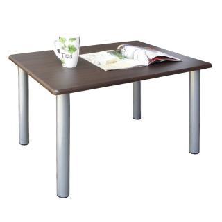 【美佳居】45公分高-休閒桌/和室桌/餐桌(深胡桃木色)