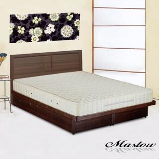 (Maslow-現代胡桃)加大掀床組-6尺(不含床墊)